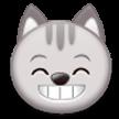 Эмодзи 😸 Улыбающееся лицо кота с добрыми глазами на Samsung