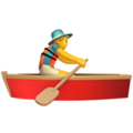 Эмодзи 🚣 Персональная гребная лодка на Apple iOS
