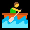Эмодзи 🚣 Персональная гребная лодка на Windows 10 Fall Creators Update