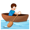 Эмодзи 🚣 Персональная гребная лодка на Samsung