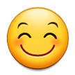 Эмодзи 😊 Улыбающееся лицо с улыбающимися глазами на Samsung