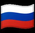 Эмодзи 🇷🇺 Российский флаг на Google Android