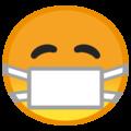 Эмодзи 😷 Лицо в медицинской маске на Google Android