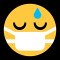 Эмодзи 😷 Лицо в медицинской маске на Windows 10 Fall Creators Update
