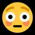 Эмодзи 😳 Смущённый на Windows 10 Fall Creators Update