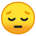 Эмодзи 😔 Грустный на Google Android